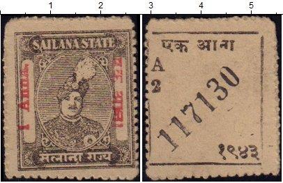 Изображение Банкноты Азия Индия 1 анна 1948  XF-