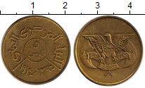 Изображение Монеты Азия Йемен 5 филс 1974 Латунь UNC-