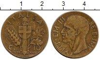 Изображение Монеты Италия 10 сентесим 1939 Латунь VF