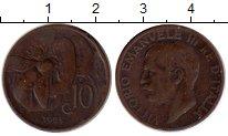 Изображение Монеты Италия 10 сентесим 1925 Бронза VF Виктор Эммануил III