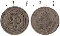 Изображение Монеты Европа Италия 20 сентесим 1918 Медно-никель VF