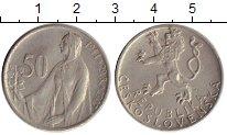 Изображение Монеты Чехословакия 50 крон 1947 Серебро VF