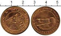 Изображение Монеты Россия Жетон 1996 Латунь UNC