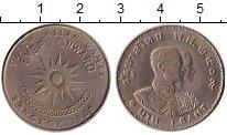 Изображение Монеты Таиланд 1 бат 1966 Медно-никель XF