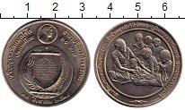 Изображение Монеты Таиланд 10 бат 1991 Медно-никель XF