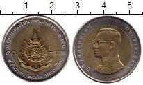 Изображение Монеты Азия Таиланд 10 бат 1999 Биметалл UNC-