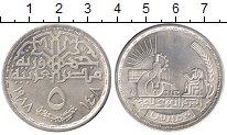 Изображение Монеты Египет 5 фунтов 1988 Серебро UNC- Национальный исследо