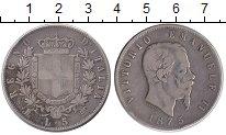 Изображение Монеты Европа Италия 5 лир 1875 Серебро VF