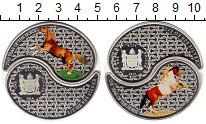 Изображение Монеты Фиджи 1 доллар 2014 Серебро UNC