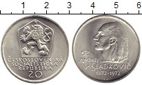 Изображение Монеты Чехословакия 20 крон 1972 Серебро UNC-