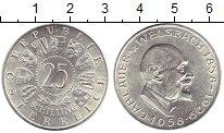 Изображение Монеты Европа Австрия 25 шиллингов 1958 Серебро UNC-