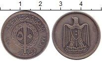 Изображение Монеты Сирия 50 пиастров 1958 Серебро VF