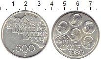 Изображение Монеты Европа Бельгия 500 франков 1980 Посеребрение XF