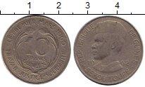 Изображение Монеты Гвинея 10 франков 1962 Медно-никель XF-