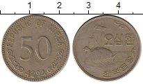Изображение Монеты Южная Корея 50 хван 1961 Медно-никель XF-