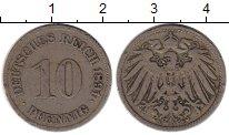 Изображение Монеты Германия 10 пфеннигов 1891 Медно-никель VF