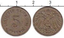 Изображение Монеты Германия 5 пфеннигов 1890 Медно-никель VF