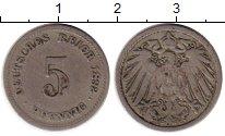 Изображение Монеты Германия 5 пфеннигов 1892 Медно-никель VF D