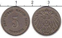 Изображение Монеты Германия 5 пфеннигов 1897 Медно-никель VF E