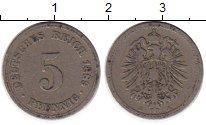 Изображение Монеты Германия 5 пфеннигов 1889 Медно-никель VF