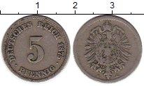 Изображение Монеты Европа Германия 5 пфеннигов 1875 Медно-никель VF