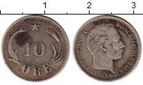 Изображение Монеты Дания 10 эре 1884 Серебро XF- Кристиан IХ