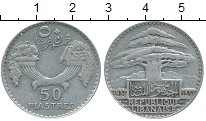 Изображение Монеты Ливан 50 пиастров 1936 Серебро VF