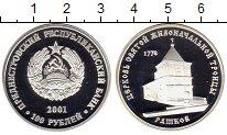 Изображение Монеты Приднестровье 100 рублей 2001 Серебро Proof Церковь Святой Троиц