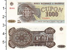 Изображение Банкноты СНГ Молдавия 1000 купон 1993  UNC