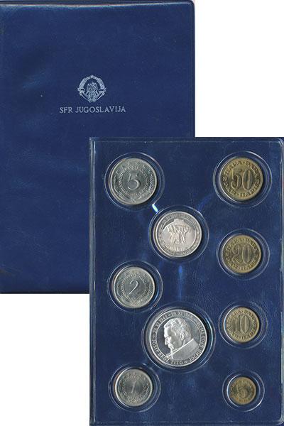 Изображение Подарочные монеты Югославия Набор 1968-73 гг, 1968  UNC