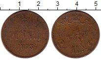 Изображение Монеты Россия 1855 – 1881 Александр II 5 пенни 1873 Медь VF