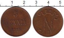 Изображение Монеты 1894 – 1917 Николай II 5 пенни 1913 Медь XF