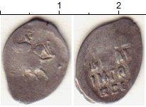 Изображение Монеты Россия 1534 – 1584 Иван IV Грозный 1 копейка 1533 Серебро VF