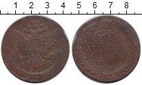 Изображение Монеты Россия 1762 – 1796 Екатерина II 5 копеек 1768 Медь VF