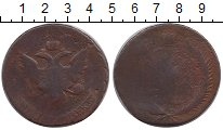 Изображение Монеты Россия 1762 – 1796 Екатерина II 5 копеек 1794 Медь VF