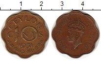 Изображение Монеты Шри-Ланка Цейлон 10 центов 1951 Латунь VF