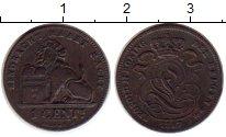 Изображение Монеты Бельгия 1 цент 1887 Медь VF