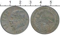 Изображение Дешевые монеты Северная Америка Мексика 1 песо 1972 Медно-никель VF+