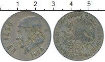 Изображение Дешевые монеты Северная Америка Мексика 1 песо 1972