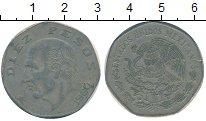 Изображение Дешевые монеты Северная Америка Мексика 10 песо 1980
