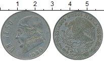 Изображение Дешевые монеты Северная Америка Мексика 1 песо 1980