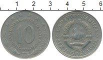 Изображение Дешевые монеты Югославия 10 динар 1979