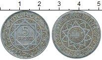 Изображение Дешевые монеты Марокко 5 франков 1370