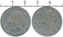 Изображение Дешевые монеты Мексика 50 сентаво 1971