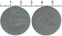 Изображение Дешевые монеты Северная Америка Мексика 1 песо 1981