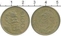Изображение Дешевые монеты Мексика 100 песо 1986