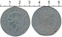 Изображение Дешевые монеты Мексика 10 песо 1981