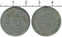 Изображение Дешевые монеты Мексика 50 песо 1985