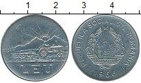 Изображение Дешевые монеты Румыния 1 лей 1966