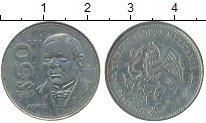 Изображение Дешевые монеты Мексика 50 песо 1987